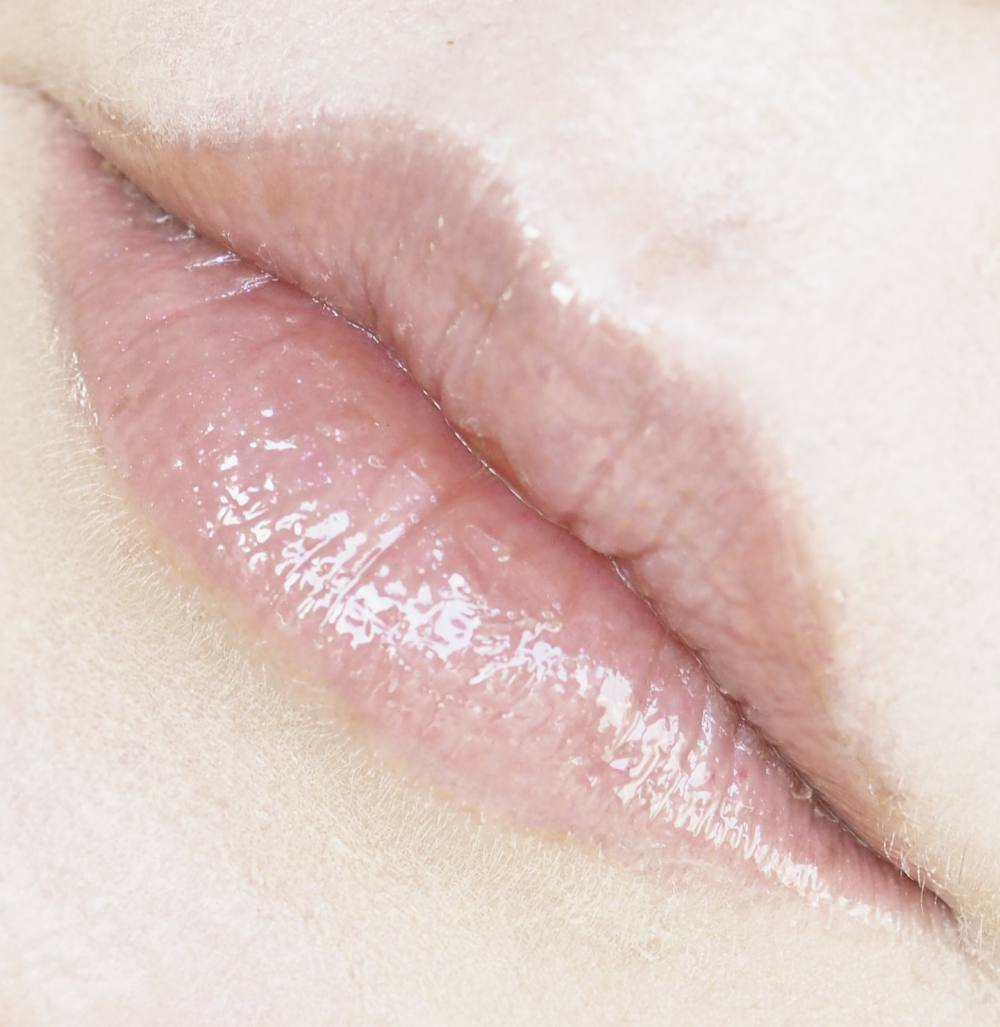 Fenty Beauty Gloss Bomb Glass Slipper